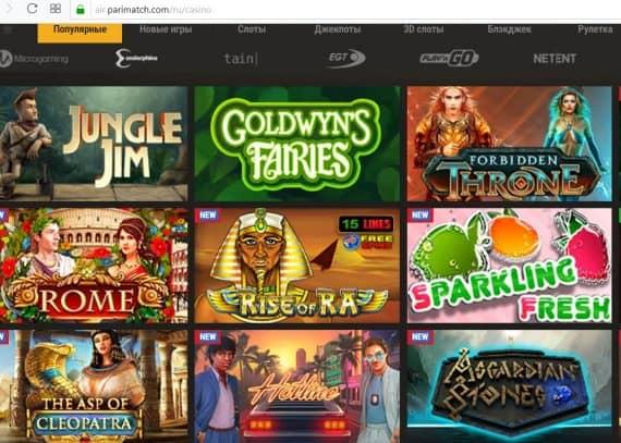 игра в казино бесплатно без регистрации с большими бонусами
